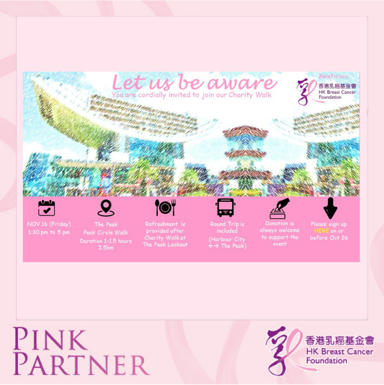 d6368bc46 Get Involved | Hong Kong Breast Cancer Foundation - Pink Partners 2018