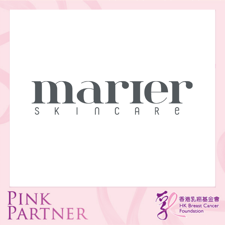 Self Photos / Files - marier skincare_2020