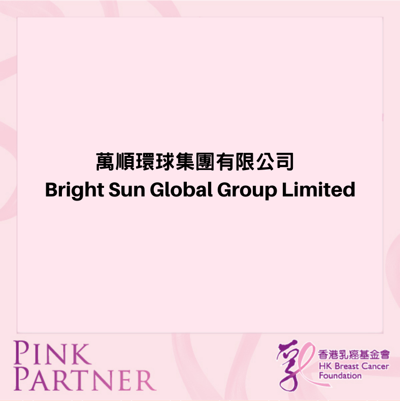 Self Photos / Files - Bright Sun Global Group Limited PP 2019 (1)