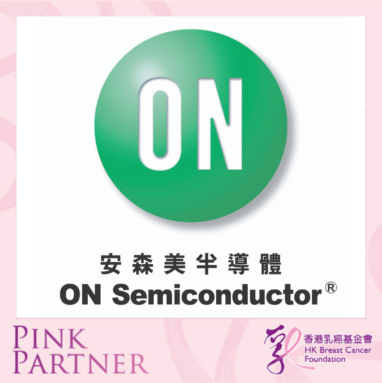 Self Photos / Files - ON Semiconductor_2020